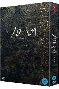 신과 함께: 죄와 벌 [디지팩 한정판] (무료배송)
