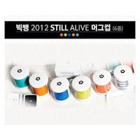 머그컵 [빅뱅] [빅뱅 2012 STILL ALIVE]