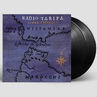 RUMBA ARGELINA [180G LP]