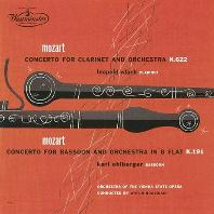 CLARINET & BASSOON CONCERTO/ LEOPOLD WLACH, KARL OHLBERGER, ARTUR RODZINSKI [UHQCD] [모차르트: 클라리넷 & 바순 협주곡 - 블라흐]