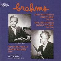 SONATAS FOR CLARINET AND PIANO, HORN TRIO/ LEOPOLD WLACH, JORG DEMUS [UHQCD] [브람스: 클라리넷 소나타 - 블라흐]
