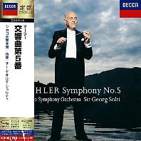 SYMPHONY NO.5/ GEORG SOLTI [SHM-CD] [베토벤: 교향곡 5번 - 솔티]