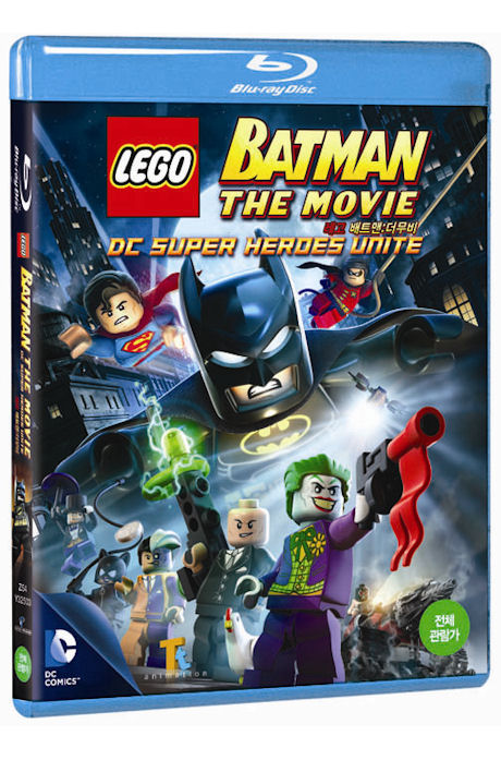 레고 배트맨: 무비 [LEGO BATMAN THE MOVIE: DC SUPER HEROES UNITE]