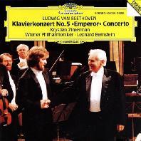 PIANO CONCERTO NO.5 EMPEROR/ KRYSTIAN ZIMERMAN, LEONARD BERNSTEIN [베토벤: 피아노 협주곡 5번 <황제> - 지메르만 & 번스타인]