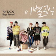 BOYS'RECORD [스페셜 싱글]