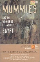 비밀의 문 미이라 [MUMMIES AND THE WONDERS OF ANCIANT EGYPT] 행사용