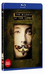 양들의 침묵 [THE SILENCE OF THE LAMBS] [13년 8월 폭스 호러무비 블루레이 프로모션]