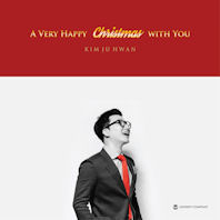 A VERY HAPPY CHRISTMAS WITH YOU