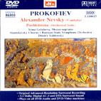 ALEXANDER NEVSKY/ DMITRY YABLONSKY (DVD AUDIO)