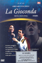 LA GIOCONDA/ ADAM FISCHER (라 지오콘다)