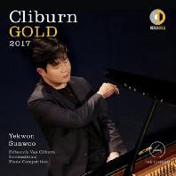 CLIBURN GOLD 2017: 15TH VAN CLIBURN INTERNATIONAL PIANO COMPETITION [2017 반 클라이번 콩쿠르 우승자 앨범 - 선우예권]