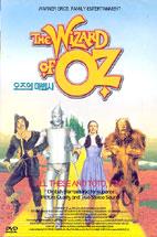 오즈의 마법사 [THE WIZARD OF OZ]
