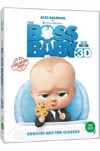 보스 베이비 3D+2D [오링케이스 한정판] [THE BOSS BABY]
