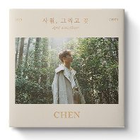 사월, 그리고 꽃 [미니 1집] [키노]