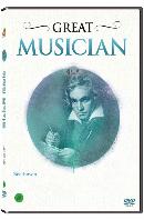 히스토리채널: 위대한 음악가 - 베토벤 [GREAT MUSICIAN]