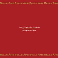 SPECTRUM SOUND: 10TH ANNIVERSAY [18CD+DVD] [스펙트럼사운드 창립 10주년 에디션 2집] [한정반]