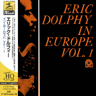 IN EUROPE VOL.1 [UHQ-CD] [한정반]