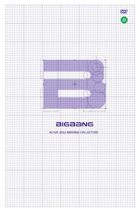 BIGBANG`S ALIVE 2012 MAKING COLLECTION [3DVD+포토북] [리패키지]