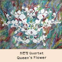 QUEEN`S FLOWER