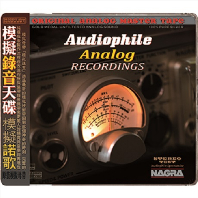 AUDIOPHILE ANALOG RECORDINGS [HD MASTERING] [SILVER ALLOY] [한정반]
