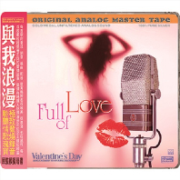 FULL OF LOVE [HD MASTERING] [SILVER ALLOY] [한정반]