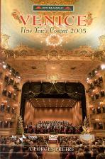 2005년 라 페니체 신년음악회 [VENICE NEW YEAR`S CONCERT 2005]