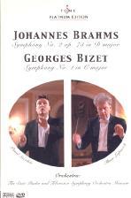 브람스, 비제 교향곡 2,1번 [BRAHMS, BIZET SYMPHONY NO.2,1]