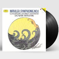 SYMPHONIE NO.1/ LEONARD BERNSTEIN [ANALOGPHONIC 180G LP] [말러: 교향곡 1번] [한정반]