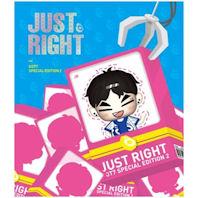 JB(재범) JUST RIGHT: USB 피규어앨범 [스페셜 한정반 2]