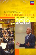 NEW YEAR`S CONCERT 2010/ <!HS>GEORGES<!HE> PRETRE [2010년 신년콘서트: 조르쥬 프레트레]