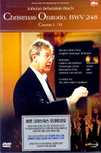 CHRISTMAS ORATORIO, BWV.248 (크리스마스 오라토리오)/ <!HS>JOHN<!HE> ELIOT <!HS>GARDINER<!HE> [09년 2월 클래식 절판행사]