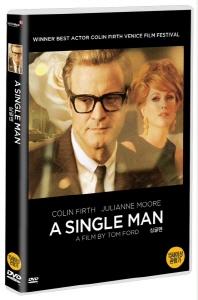 싱글맨 [A SINGLE MAN]