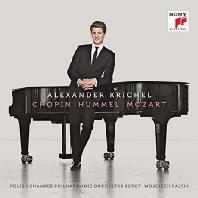 CHOPIN, HUMMEL, MOZART: PIANO CONCERTOS/ WOJCIECH RAJSKI [쇼팽, 훔멜, 모차르트: 피아노 협주곡 - 알렉산더 크리셸]