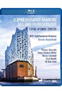 ELBPHILHARMONIE HAMBURG: OPENING CONCERT/ THOMAS HENGELBROCK [함부르크 엘프 필하모니 홀: 오프닝 콘서트 & 다큐] [한글자막]