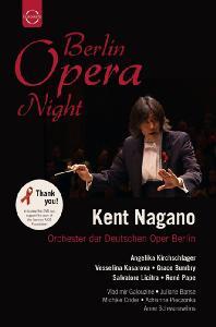 BERLIN OPERA NIGHT/ <!HS>KENT<!HE> NAGANO [베를린 오페라의 밤]