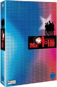 미스터 아이돌 [박재범 스페셜디스크 포함] [12년 11월 케이디미디어 7700원 할인행사] [초회한정판]3disc(박재범 스페셜 영상 포함)+북릿+포토북/디지팩/투명아웃케이스