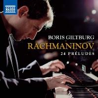 라흐마니노프: 24개의 전주곡(전주곡 작품집, OP.3 NO.2 & OP.23 & 32)