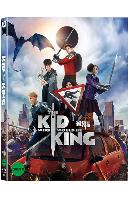 왕이 될 아이 [슬립케이스 한정판] [THE KID WHO WOULD BE KING]