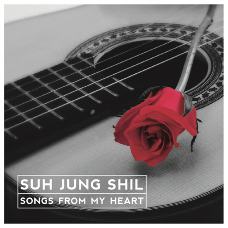SONGS FROM MY HEART [기타 솔로 앨범]