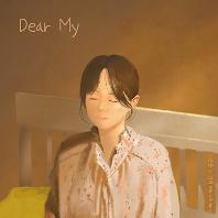 DEAR MY [EP]