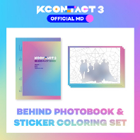 BEHIND PHOTOBOOK & STICKER COLORING SET [AB6IX / EVERGLOW / WOODZ] [KCON:TACT 3 OFFICIAL MD]