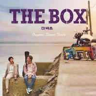더 박스 [THE BOX]