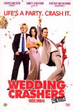 웨딩 크래셔 [WEDDING CRASHERS] [10년 11월 HB 절판행사 크리스마스 캐롤 CD 1:1증정] [1disc]