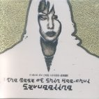 THE BEST OF SHIN HAE-CHUL STRUGGLING