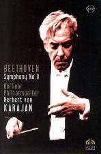 카라얀 탄생 100주년 기념: 베토벤 교향곡 제9번 `합창` [KARAJAN BEETHOVEN SYMPHONY NO.9]