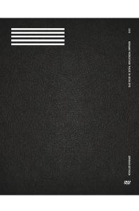 BIGBANG(빅뱅) - 2015 WORLD TOUR [MADE] IN SEOUL [3DVD+포토북]