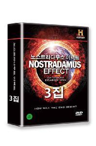 노스트라다무스 이펙트 3집 [NOSTRADAMUS EFFECT] [6disc/아웃케이스 포함]
