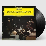 CELLO CONCERTO & ROCOCO VARIATIONS/ MSTISLAV ROSTROPOVICH, HERBERT VON KARAJAN [180G LP] [드보르작: 첼로 협주곡 & 차이코프스키: 로코코 변주곡 - 로스트로포비치 & 카라얀]