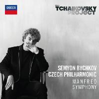 MANFRED SYMPHONY/ SEMYON BYCHKOV [차이코프스키 프로젝트 2집: 만프레드 교향곡 - 비치코프]