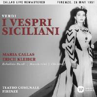VERDI: I VESPRI SICILIANI/ ERICH KLEIBER [마리아 칼라스: 베르디 시칠리아의 저녁기도 - 1951년 피렌체 실황]